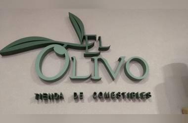 Imágen de comercio: EL OLIVO